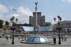 В центре Киева взорвалась урна