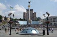 Возле Майдана в Киеве хотят построить гостиницу на семь звезд