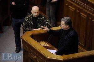 Порошенко виступив проти звільнення Турчинова