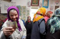 Правительство объявило войну пенсионному туризму