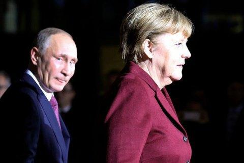 Меркель приїхала на зустріч з Путіним