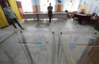 У ЦВК пояснили особливості місцевих виборів в умовах карантину