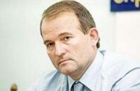 СМИ: Медведчук может стать головой Секретариата Тимошенко