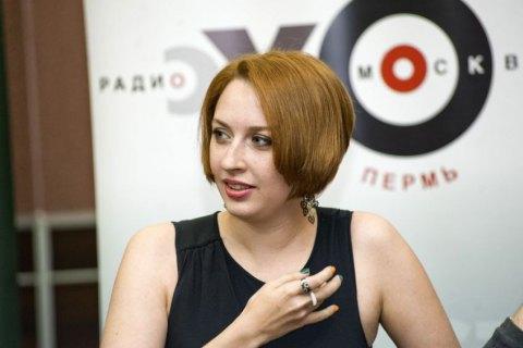 """Ведущую """"Эха Москвы"""" ударили ножом в горло в редакции (Обновлено)"""
