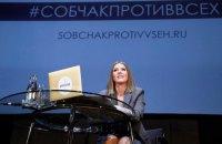 Собчак заявила в прокуратуру на Жириновського за образи в ефірі