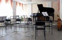 В киевских музыкальных школах возникли серьезные проблемы из-за недофинансирования