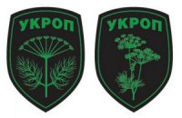 """На партію """"Укроп"""" подадуть до суду за крадіжку символіки"""