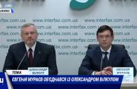 Кандидат в президенты Мураев снялся с выборов в пользу Вилкула