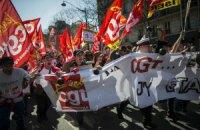 Десятки тисяч французів протестують проти скорочення держвидатків