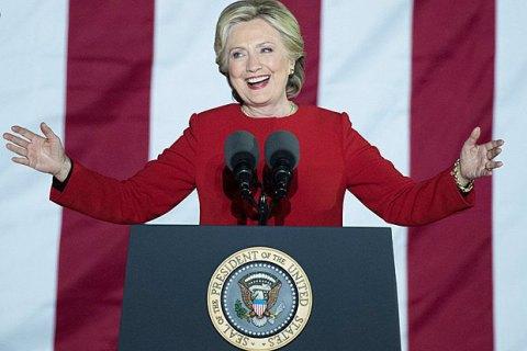 Клінтон відмовилася від участі в президентських виборах у 2020 році