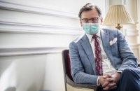Кулеба повідомив, що після пандемії в українців не повинно бути системних проблем з подорожами в межах безвізу
