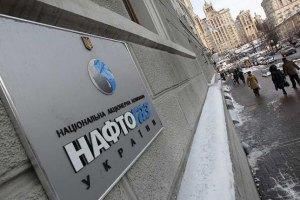 """""""Нафтогаз"""" в январе сократил импорт российского газа на 23%"""