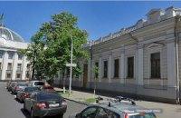На разработку проекта резиденции для гостей Януковича потратят 15 млн грн