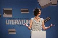 Писательницу украинского происхождения наградили немецкой премией