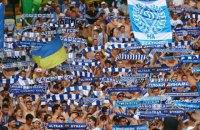 """УЄФА покарав """"Динамо"""" закриттям 22 секторів для фанатів на матч проти """"Брюгге"""""""