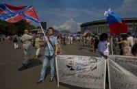 В Москве прошел митинг за ввод российских войск на Донбасс