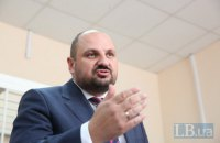 Суд отказался возвращать внесенные за Розенблата 7 млн грн залога