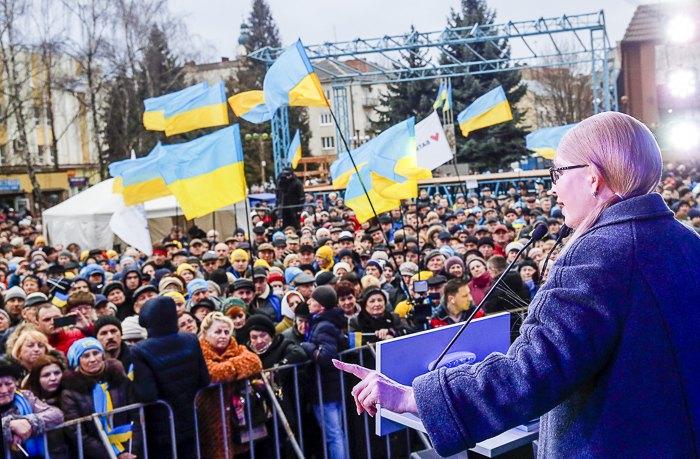 Мітинг у Дрогобичі