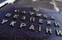 Зеленский уволил начальников трех департаментов СБУ