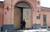 Стерненко перебуває в одеському слідчому ізоляторі, - прокурор області