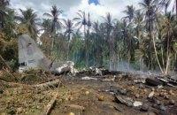 У Філіппінах розбився військовий літак, число жертв зросло до 45 (оновлено)