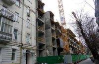 Высший хозсуд запретил скандальную стройку возле Софии Киевской