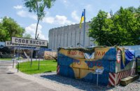 В Днепре открыли уличную экспозицию музея АТО, - Резниченко