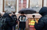 """В Петербурге задержали активиста с фото Путина и подписью """"Кащей бессменный"""""""