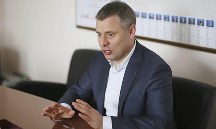 Голова правління «Нафтогазу»Юрій Вітренко