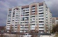 КГГА создала координационный совет по развитию ОСМД