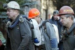 Сегодня День шахтера