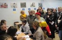 С начала года политубежище в Украине попросили 15 россиян