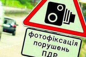 Рада запровадила відеофіксацію порушень ПДР і штрафні бали