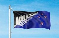 В Новой Зеландии проходит второй тур референдума по выбору флага