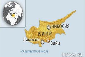 Турция угрожает заморозить отношения с ЕС из-за Кипра