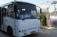 """""""Таврія"""" поїде в Київ на автобусі"""
