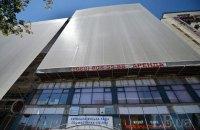 Верхние этажи Дома профсоюзов в Киеве начали готовить к демонтажу (обновлено)