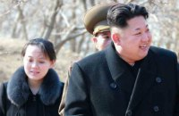 Сестра Ким Чен Ына посетит открытие Олимпиады в Пхенчхане