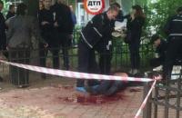В Соломенском районе Киева зарезали мужчину