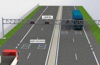 Біля Києва встановлять 10 комплексів для зважування вантажівок у русі