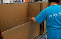 Детский фонд ООН направил на Донбасс 108 тонн гуманитарной помощи