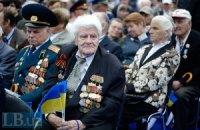9 травня в Дніпропетровську відбувся Марш Перемоги