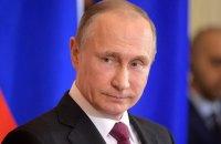 Путін підписав закон про пенсійну реформу