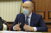 Шмигаль відзвітував перед парламентом щодо карантину вихідного дня