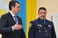На Тернопольщине сменили главного милиционера