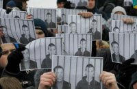 В центре Киева тысячи фанатов потребовали освободить Павличенко