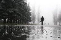 У п'ятницю в Києві до +14 градусів і невеликий дощ