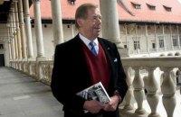 Премию Вацлава Гавела получила правозащитница из Саудовской Аравии