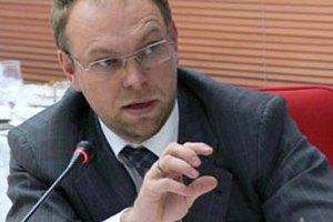 Выводы американских аудиторов помогут Тимошенко в Европейском суде - Власенко
