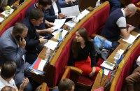 """КИУ назвал """"Слуг народа"""", которые больше всех пропустили голосований в Раде"""
